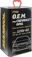Моторное масло 7702 Mannol O.E.M. for CHEVROLET OPEL 10W-40 metal (4л)