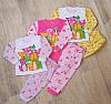 Пижама для девочки НАЧЕС (разные цвета и рисунки)