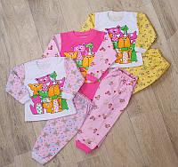 Пижама для девочки НАЧЕС (разные цвета и рисунки), фото 1