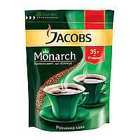 Кофе Якобс Монарх 35г. Jacobs Monarch 35г