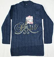 Теплый зимний свитер для девочки 4-9 лет Париж