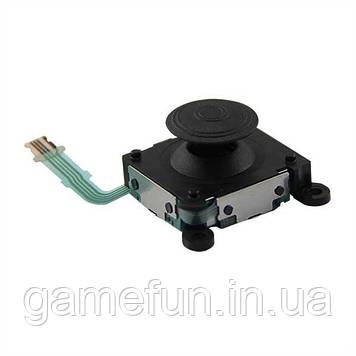 PS Vita аналоговий джойстик 3D (PCH-2000) (Китай)