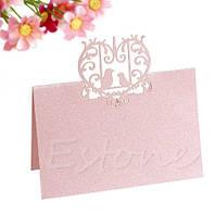 Рассадочные   карточки для гостей лиловые
