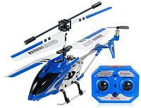 Радиоуправляемый вертолет с возможностью зависания в воздухе , фото 1