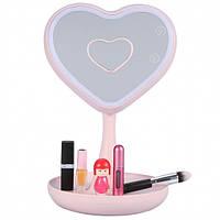 Зеркало для макияжа с подсветкой и тайником Сердце Pink