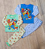 Пижама для мальчика НАЧЕС (разные цвета и рисунки)