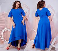 Нарядное асимметричное платье в расцветках 740 (7005)