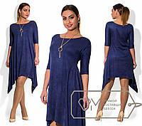 Платье-трапеция из тонкой замши с вырезом лодочка, асимметричным необработанным подолом и украшен размер 48-52