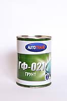 Грунт красно-коричневый ГФ-21 АВТОТРЕЙД 1л