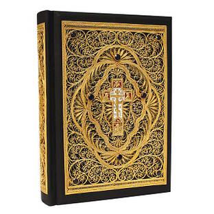 Религиозные книги в кожаном переплете