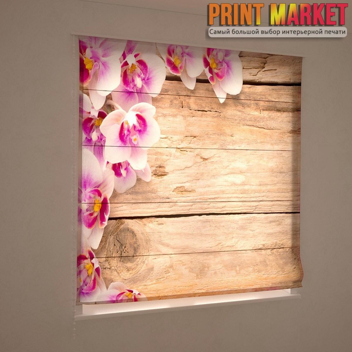 Фотошторы римские розово-фиолетовые орхидеи