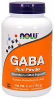 GABA NOW, 170 грамм