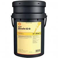 SHELL OMALA S2 G 460, 20L