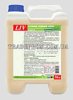 Средство моющее щелочное для мытья производственного оборудования с активным хлором LIV 10 кг