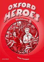 Рабочая тетрадь Oxford Heroes 2 WorkBook