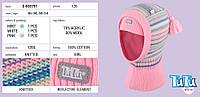 Шапка-шлем TuTu детская модель 120.3-003791