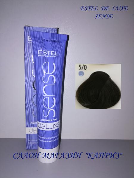 Краска для волос ESTEL DE LUXE SENSE 5/0