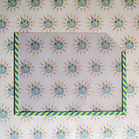 Карман А6 горизонтальный в  Желто-голубой окантовке