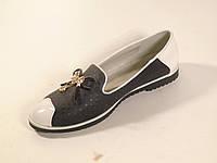 Туфли детские Е155-7 31-37