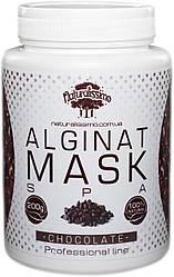 Альгинатная маска с шоколадом, 1000 г