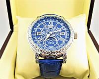 Часы Patek Philippe Sky Moon Tourbillon Quartz Ref. 6002  silver/blue. Replica: ААА.