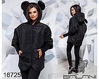 Демисезонная стеганная куртка с ушками тренд Balani ( 42,44,46)