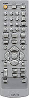 Пульт для dvd плеера Elenberg DVDP2408
