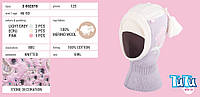 Шапка-шлем TuTu детская модель 123.3-002878
