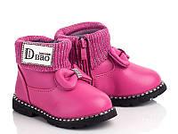 Зимняя коллекция детской обуви 2017. Детская зимняя обувь бренда GFB ( Канарейка) для девочек 146a3db76af