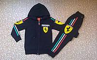 Детский Спортивный Костюм Ferrari  Люкс Производство Турция Черный  Рост 110-140 см
