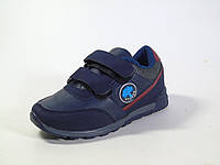 Кроссовки детские В5085-1 Jong Golf 26-31