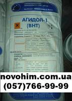 Агидол (мешок 25кг)