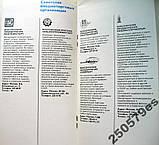 Буклет Советские внешнеторговые организации СССР, фото 5