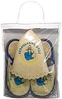 Подарок на 14 октября Набор для бани и сауны Козацькому роду в упаковке