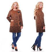 Женское кашемировое пальто на осень / размер 50 / цвет горчица баталл , фото 6
