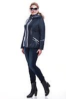 Женская куртка Кира -2