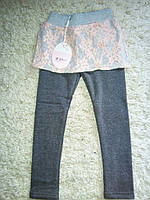 Трикотажные легинсы с тёплой юбкой для девочек 4-12 лет