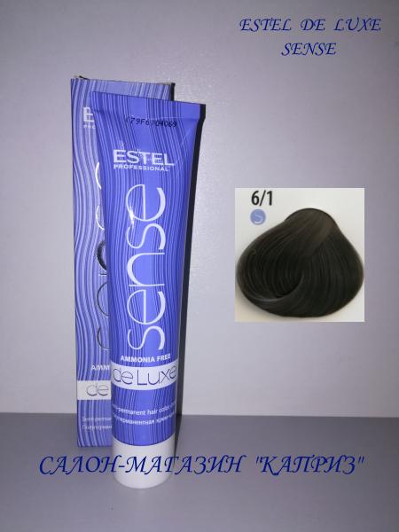 Фарба для волосся ESTEL DE LUXE SENSE 6/1