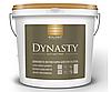 """Dynasty. """"Династия"""" шелковисто-матовая латексная краска для внутренних работ 2,7л"""