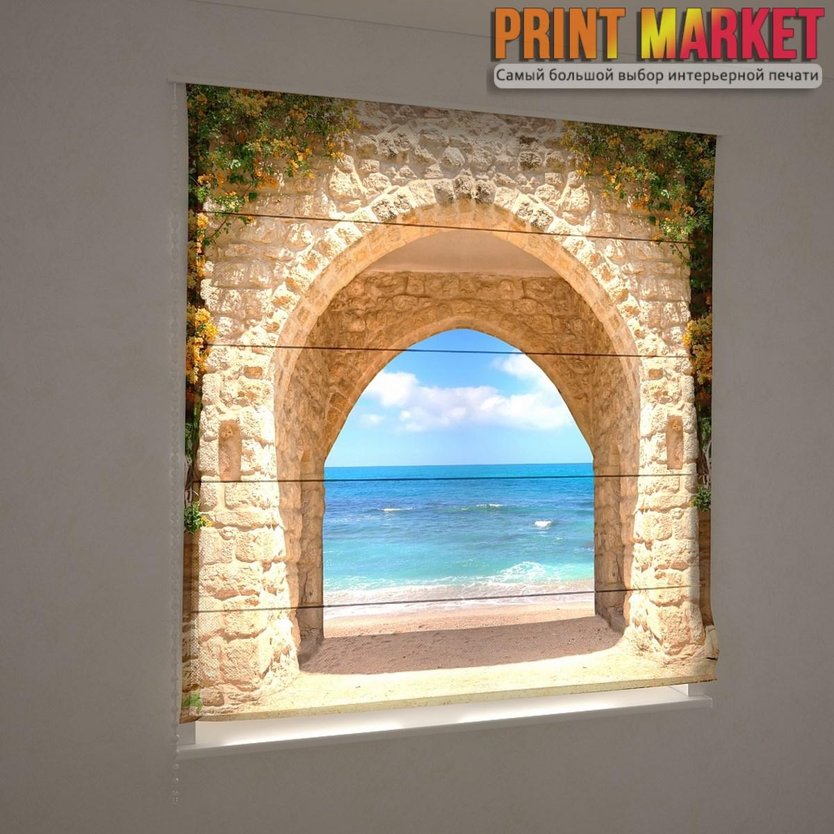 Фотошторы римские арка в море