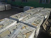 Песчаник Плоский Жолто Оливкового цвета 1,5-2,5 см