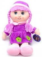 Детская мягкая кукла CM1402