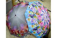 Зонт женский автомат MR37