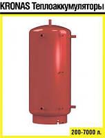 Теплоаккумулятор Kronas без теплообменника 500 л с изоляцией (пластик + синтепон)