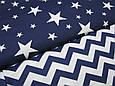 Сатин (хлопковая ткань) на синем фоне белые звезды, фото 2