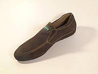 Туфли детские KLF1163-8 33-38