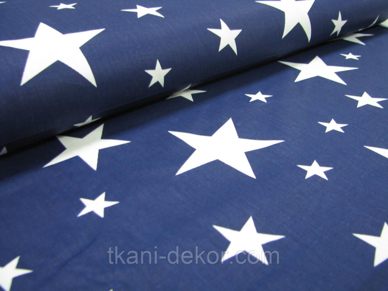 Сатин (хлопковая ткань) на синем фоне белые звезды