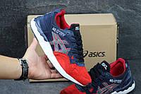 Кроссовки Asics Gel lyte 5 (темно синие с красным) замшевые кроссовки асикс