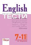 English Exam Focus 7-11 кл