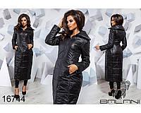 Зимняя куртка стеганное пальто недорого тренд Balani в Украине России ( 42,44,46)